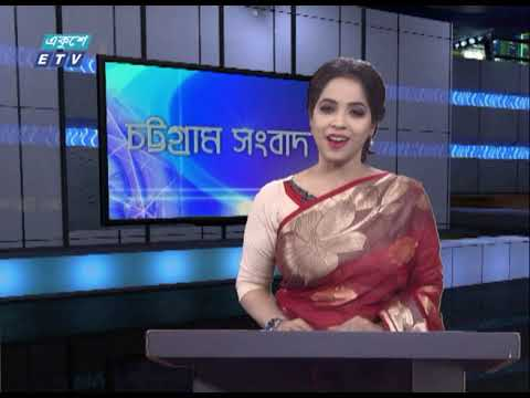 06 PM News || সন্ধ্যা ০৬টার একুশে সংবাদ || 22 October 2020 || ETV News