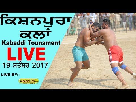 Kishanpura Kalan (Moga) Kabaddi Tournament 19 Sep 2017