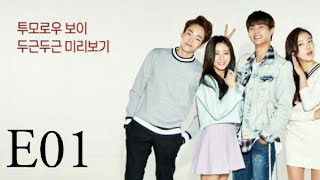 Video Drama Korea Tomorrow Boy   Ep 1 Full Sub Indo MP3, 3GP, MP4, WEBM, AVI, FLV September 2018