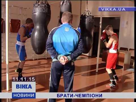 Черкаські брати-боксери планують побити рекорд Кличків