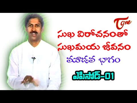 Dr Manthena Tips for Digestive Problems   Part   05