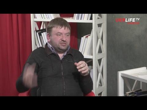 Ефір на UKRLIFE TV 23.02.2018