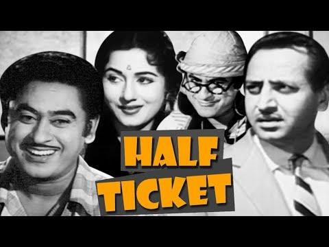 Half Ticket Full Movie   Old Classic Hindi Movie   Kishore Kumar   Madhubala   Old Hindi Movie