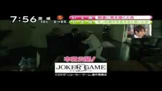 Nonton Joker Game Umbrella Fight Film Subtitle Indonesia Streaming Movie Download