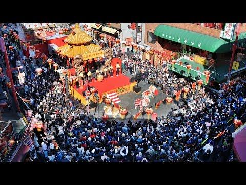 春節祭が開幕 パレードや獅子舞で祝う