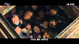 Nonton Sea Fog Film Subtitle Indonesia Streaming Movie Download