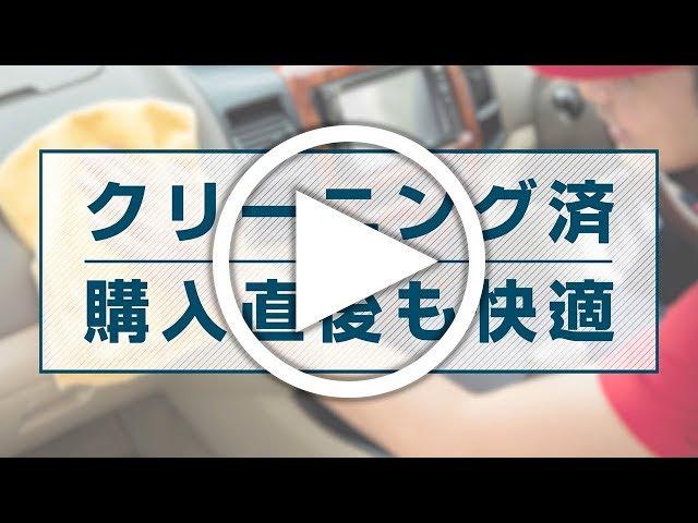 沖縄トヨペット(株) 小禄サザン店の動画