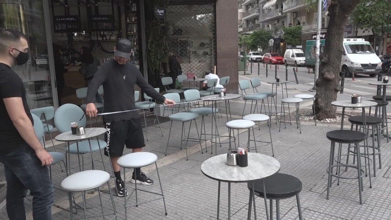 Θεσσαλονίκη: Με αισιοδοξία και προβληματισμό το άνοιγμα των καταστημάτων εστίασης