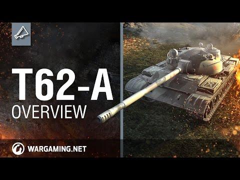 시선 집중! T-62A