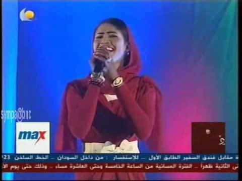 أماني إبراهيم - من أرض المحنة -  نجوم الغد دفعة 18