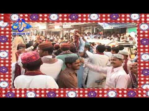 Video Mehran TV  Cultures Day ID 03 download in MP3, 3GP, MP4, WEBM, AVI, FLV January 2017