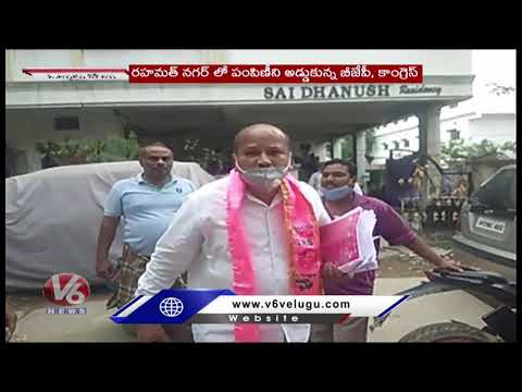 TRS Workers Caught Distributing Money To Voters | GHMC Elections 2020 | V6 News