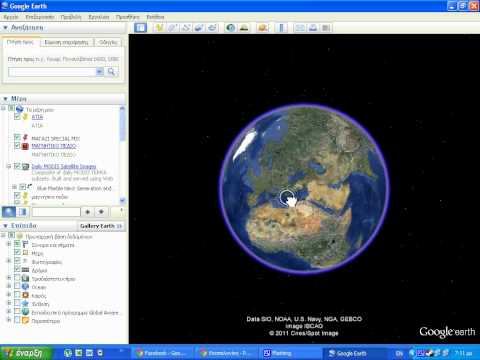 how to troubleshoot google earth