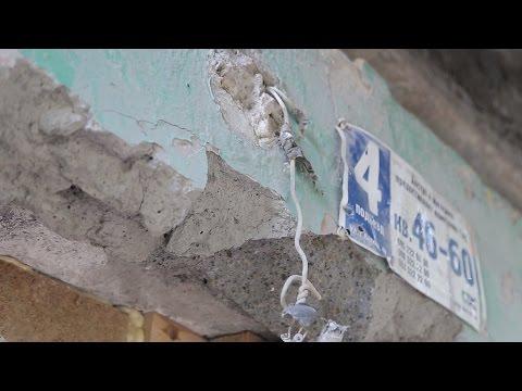 Жители Славянска: На восстановление квартир от государства мы не получили ни копейки