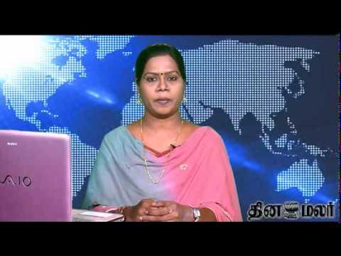 Dinamalar - Dinamalar 4 PM Bulletin Tamil Video News Dated Oct 15th 2014.