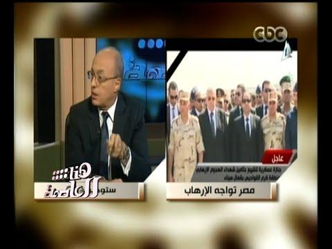 بالفيديو.. سيف اليزل: القوات المسلحة تخطط لبناء جدارعازل مع غزة