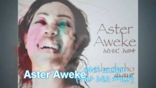 Aster Aweke New Song - Fikeren Chereshew -Tizitaአስቴር አወቀ : ፍቅርን ጨርሼው