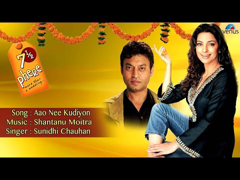 Aao Nee Kudiyon Songs mp3 download and Lyrics