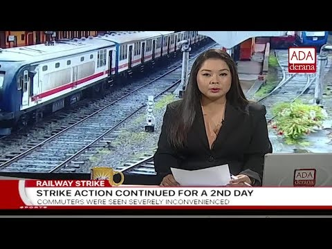 Derana English News 9.00pm