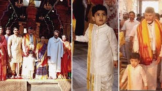 Video AP CM Chandrababu Naidu Visits Tirumala With His Family | Celebrities At Tirumala | Indiontvnews MP3, 3GP, MP4, WEBM, AVI, FLV Desember 2018