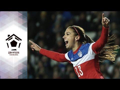 Женский футбол ¤ Лучшие скиллы и голы