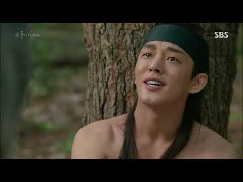 Six Flying Dragons Episode 6 Eng Sub