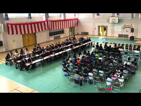 宮野森小学校入学式