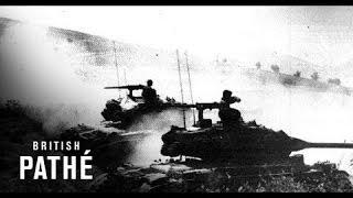 Korean War Starts (1950)