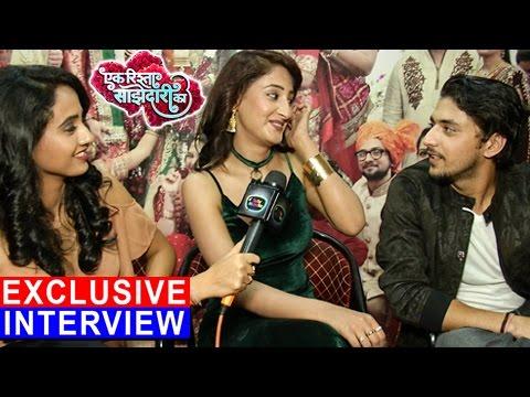 Sanchi Aryan LAST INTERVIEW | Ek Rishta Saajhedari