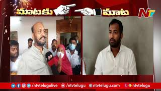 War of Words Between JC Prabhakar Reddy vs Kethireddy Pedda Reddy