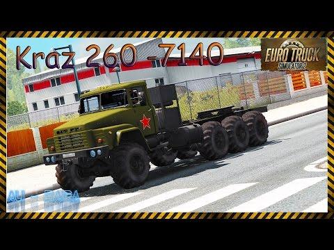 Kraz 260-7140 v1.0