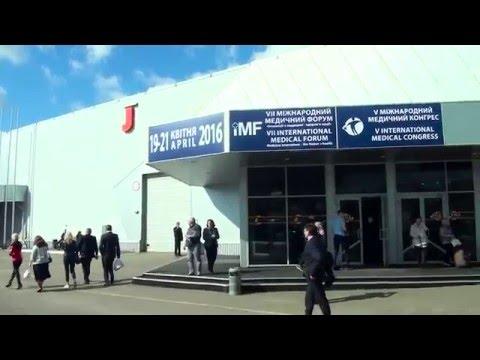 7 международный медицинский форум.Выставка медоборудования. (Киев, Нивки, 19.04.2016).