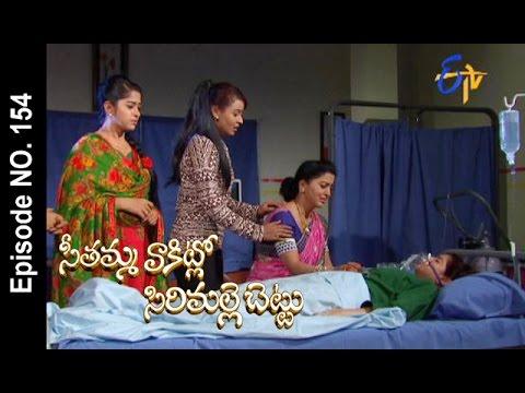 Seethamma-Vakitlo-Sirimalle-Chettu-04-03-2016
