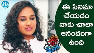 """Here's an exclusive interview with Actress Pooja Ramachandran only on """"Talking Movies With iDream""""Pooja Ramachandran is an Indian film actress, VJ and model. Before being a model she took part as in a beauty contest and won the title of Miss Coimbatore in the year 2004.  Then she made her way to the profession of VJ by moving into SS Music and then she came ahead as being the actress. As being the actress she made her career start by appearing in the thriller serial named as Kanchana. Then she even experienced the hosting as well. Being passionate about the acting she was always taken Aishwarya Rai and Madhuri Dixit as her biggest inspirations.  Ahead of her #DeviSriPrasad movie release,  Pooja Ramachandran spelled the beans on Talking Movies with iDream about the making of the film and her working experience.Click Here To watch More Videos,👉 Talking Movies with iDream - Exclusive Interviews : https://goo.gl/oA99UJ👉 LOL OK - Comedy Series : https://goo.gl/8dQUEQ👉 Suma's Geethanjali Serial : https://goo.gl/Rjs1fT👉 Indian Political Legue (IPL) with IDream : https://goo.gl/3xzGha👉 Nenu Naa Girlfriend Web Series : https://goo.gl/y4Vojm👉 iDream Original Content : https://goo.gl/JHJYK5👉 Ramusim 2nd Dose : https://goo.gl/LYeBMF👉 Trending Videos : https://goo.gl/EX7dntClick here for more Latest Movie updates,►Subscribe to our Youtube Channel: http://goo.gl/mDS9IQ►Like us on  https://www.facebook.com/iDreamMedia►Access iDreamMedia App on your Mobile:►iPhone Users : http://tinyurl.com/lvu3wyx►iPad Users: http://tinyurl.com/ls4tee8►Android Users:  http://tinyurl.com/m78hwyv"""