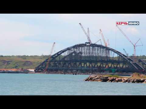 Соединили ж/д арку крымского моста