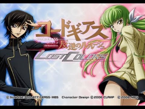 Code Geass : Lost Colors PSP