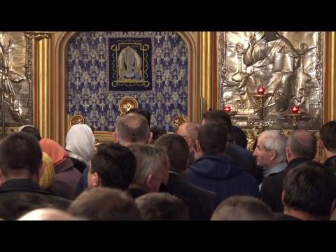 DIRECT Catedrala Paris, 4 noiembrie 2018