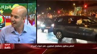 Algérie : la coup d'Afrique en plein HIRAK