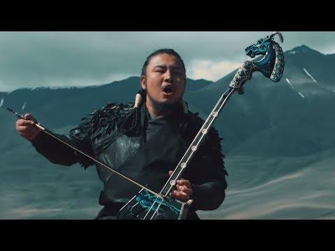 Монгольского рока псто