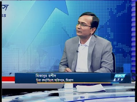Ekushey Business || মিজানুর রশীদ || 10 March 2020 || ETV Business