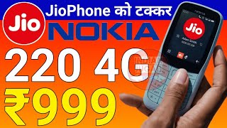 Video JioPhone को टक्कर Nokia 220 | Nokia 220 4G Feature Phone Price & Nokia 220 Specifications MP3, 3GP, MP4, WEBM, AVI, FLV September 2019