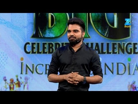 Muddha Mandaram Team | Big Celebrity Challenge Season 2 | Full Episode - 4 | Zee Telugu
