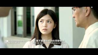 Nonton You Are The Apple Of My Eye - Trailer in Chi and Eng subtitles Film Subtitle Indonesia Streaming Movie Download