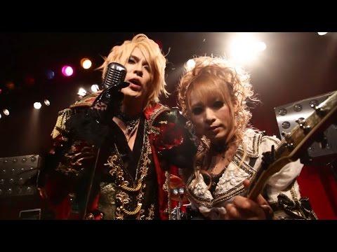 Versailles / Vampire [Official Music Video] online metal music video by VERSAILLES