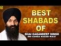 Best Gurbani Kirtan | Bhai Gagandeep singh  | Shabad Gurbani | Jukebox | Non Stop Kirtan