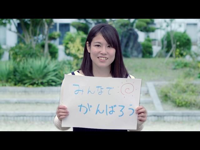 兵庫大学・兵庫大学短期大学部