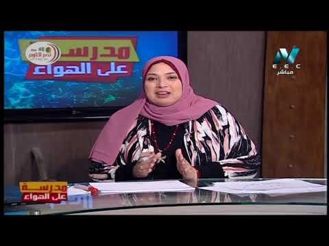 علوم لغات 1 إعدادي حلقة 6 ( Atomic Structure ) أ إيمان عبد الجواد 09-10-2019
