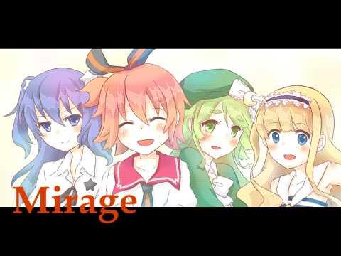 Mirage - Okamoto Natsumi [Genei wo Kakeru Taiyou ED]
