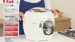 <電気圧力鍋>「ボタンひとつで角煮が作れる?!」