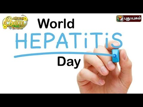 World-Hepatitis-Day-in-Iniyavai-Indru--28-07-2016-I-Puthuyugam-TV
